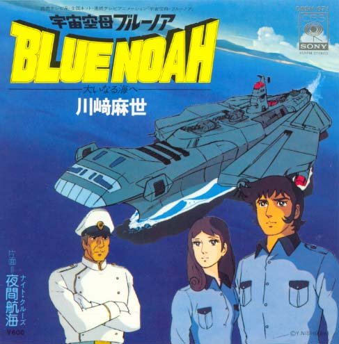 Bluenoah