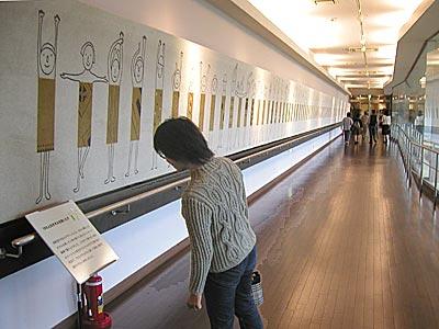 成瀬政博の画像 p1_31